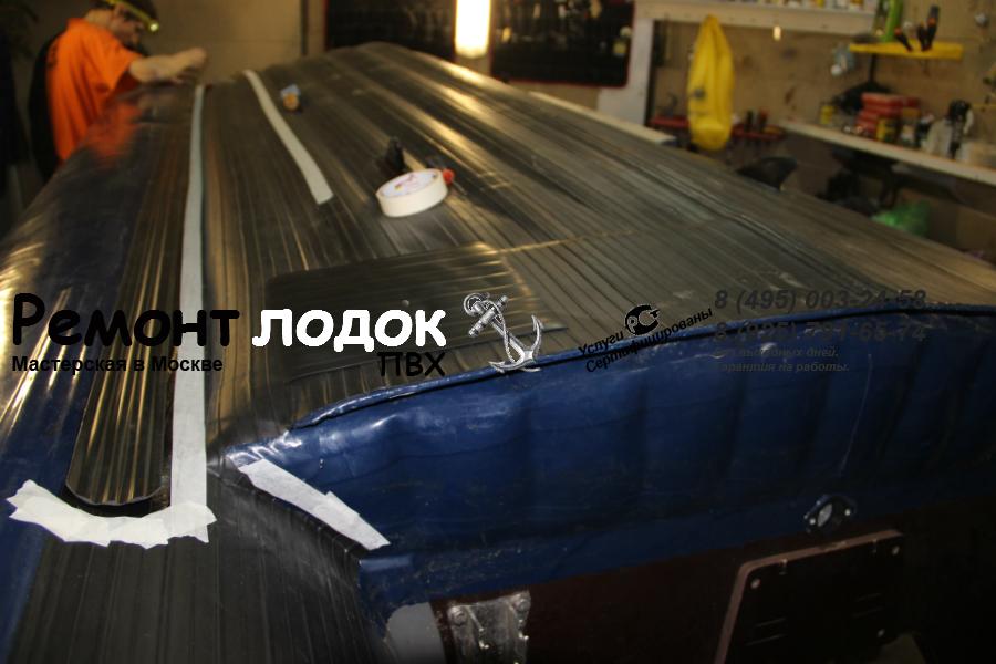 усиление днища лодок пвх цена